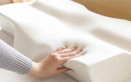 Meet the Pillow